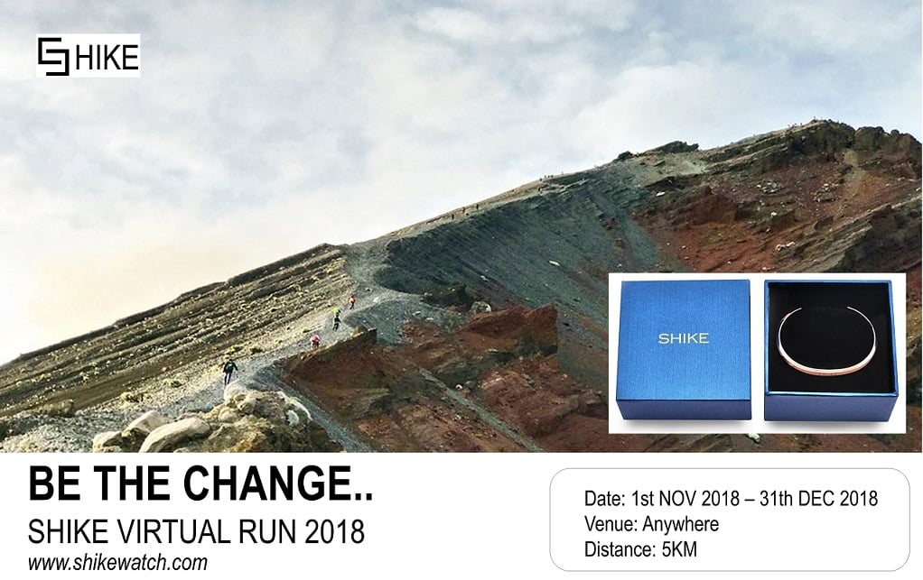 Logo of SHIKE Be The Change Virtual Run 2018