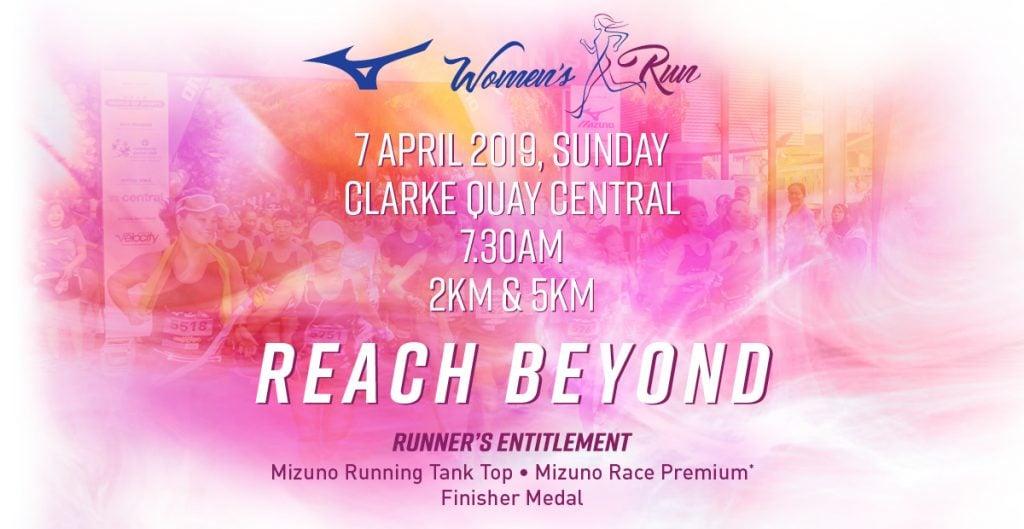Mizuno Womens Run 2019