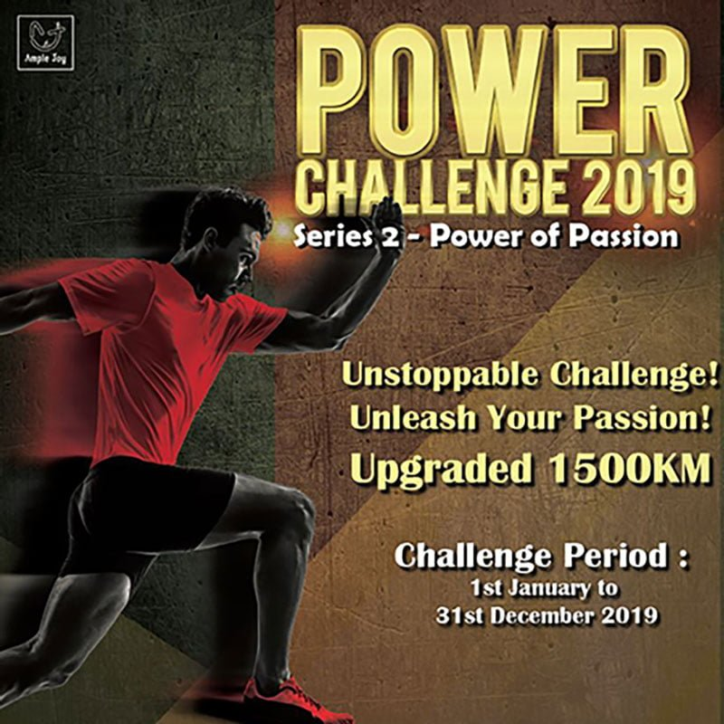 Logo of 2019 Power of Passion vRun