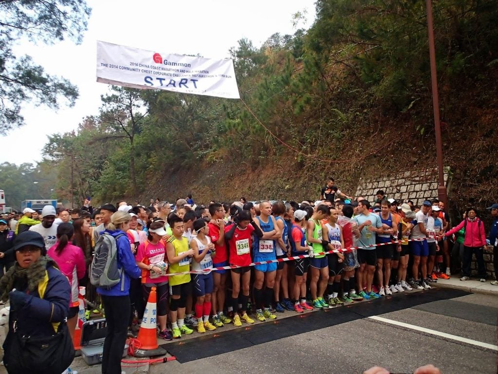 China Coast Marathon 2019