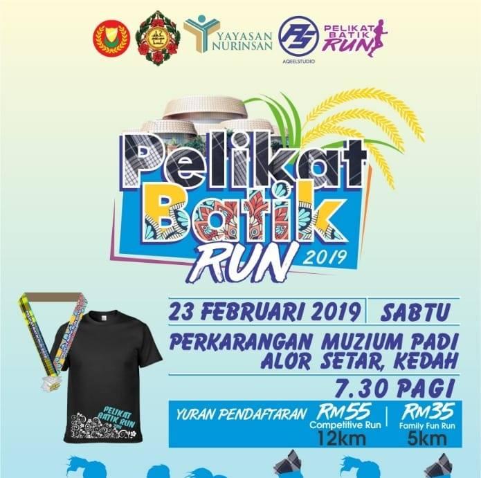 Pelikat Batik Run 2019