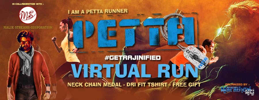 Logo of PETTA Run – Virtual Series 2019