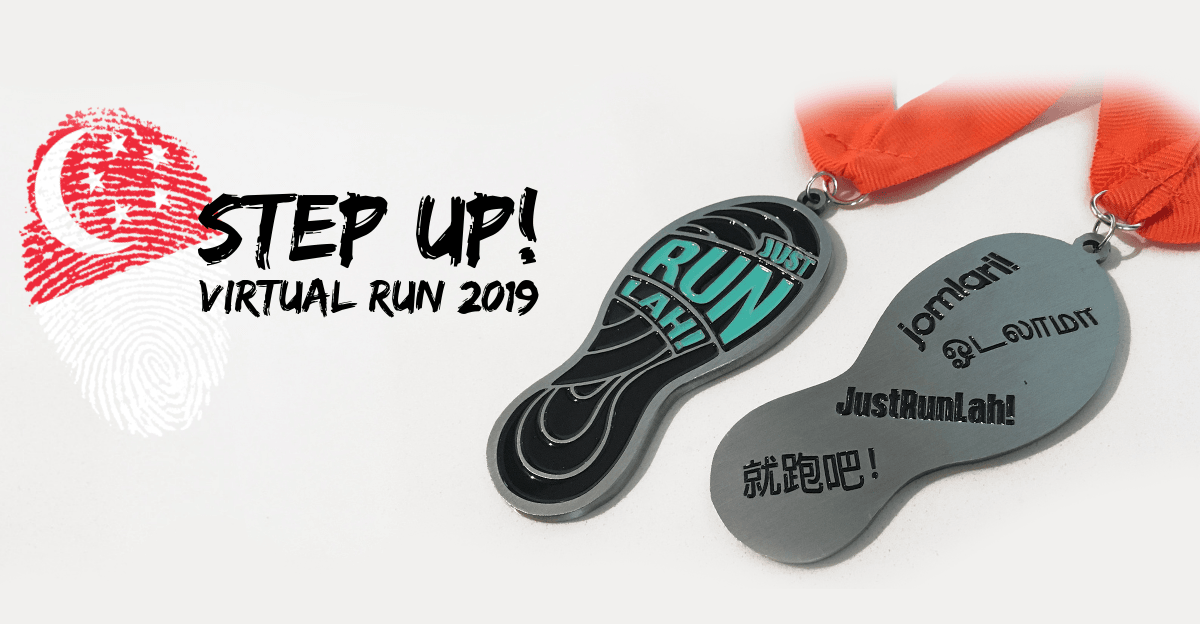 Logo of Step Up Virtual Run 2019