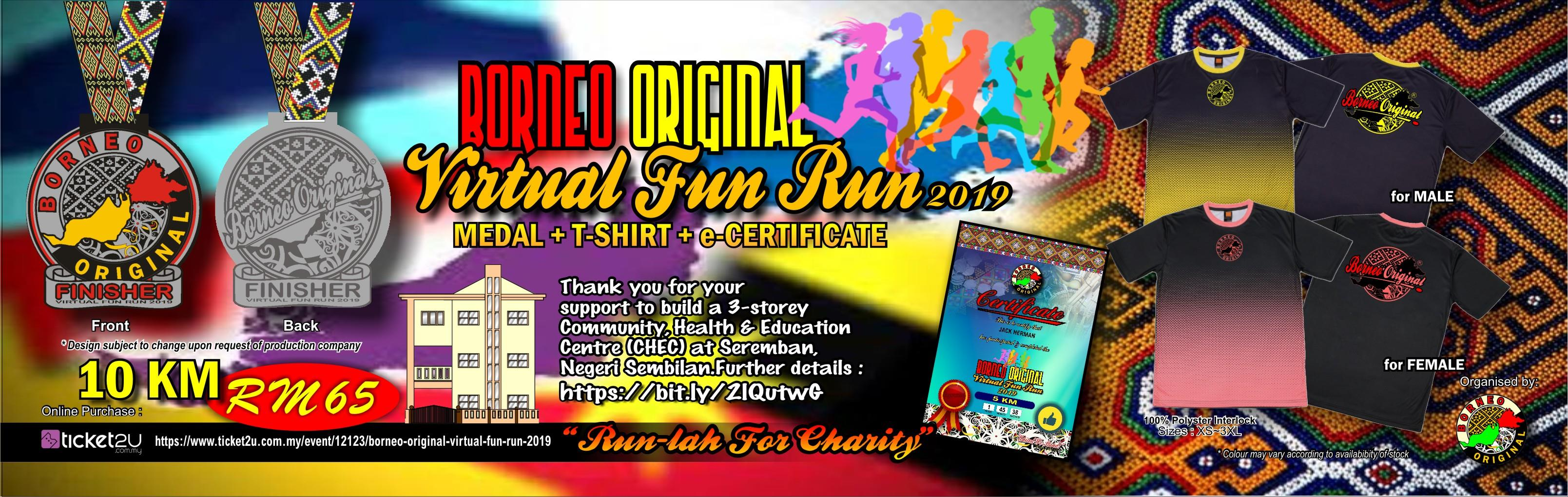 Logo of Borneo Original Virtual Fun Run 2019