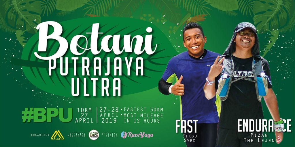 Botani Putrajaya Ultra 2019