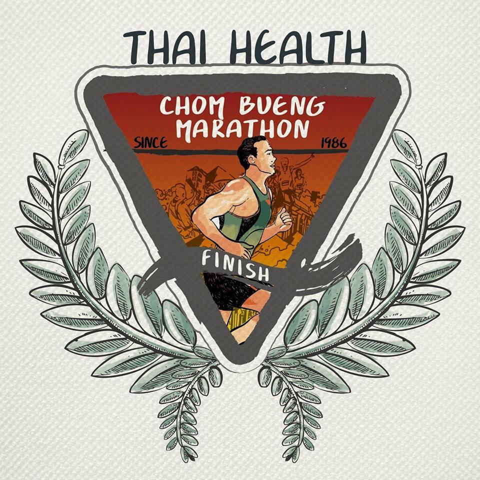 Chombueng Marathon 2019