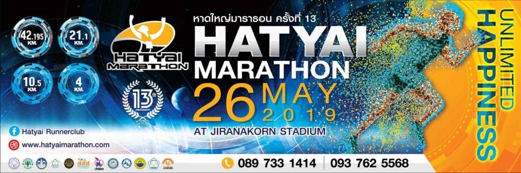 Hatyai Marathon 2019