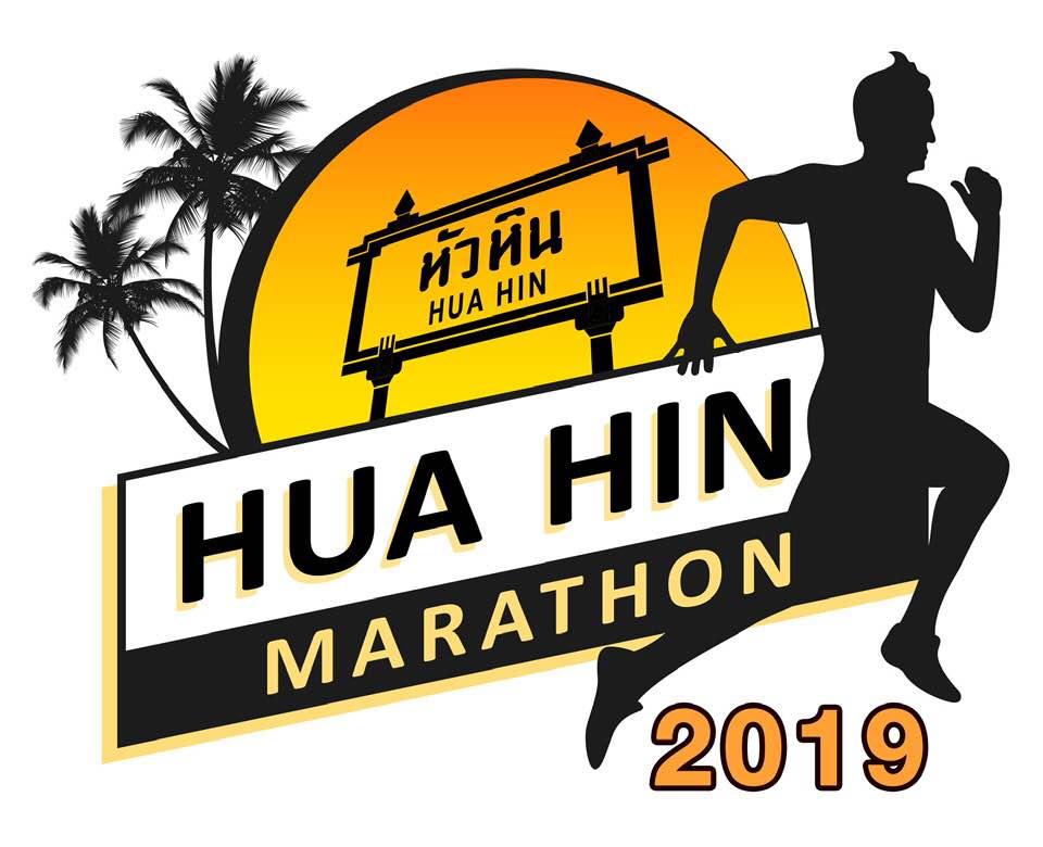 Hua Hin Marathon 2019