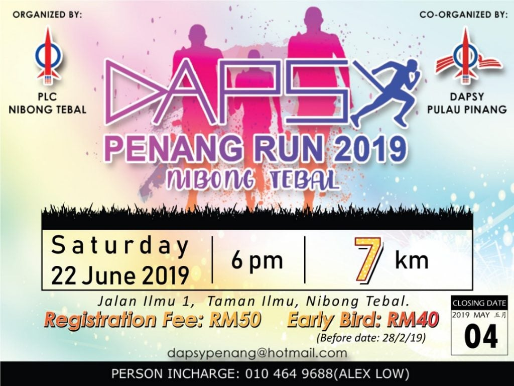 DAPSY Penang Run 2019