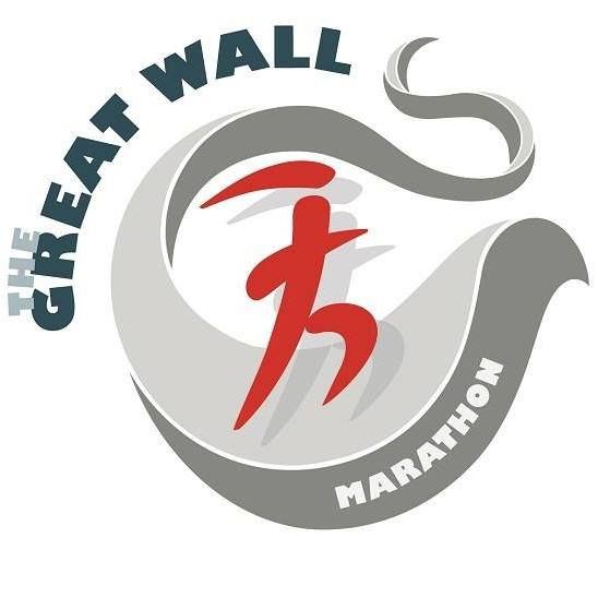 Great Wall Marathon 2019