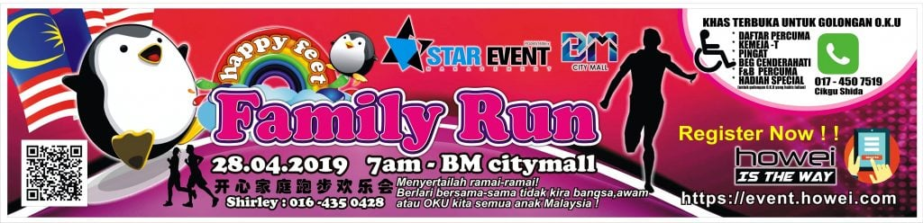 Happy Feet Family Fun Run 2019