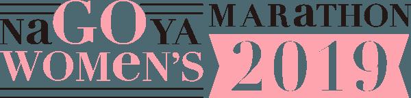 Nagoya Women's Marathon 2019