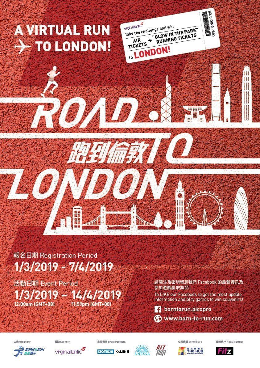 Logo of Road To London 2019