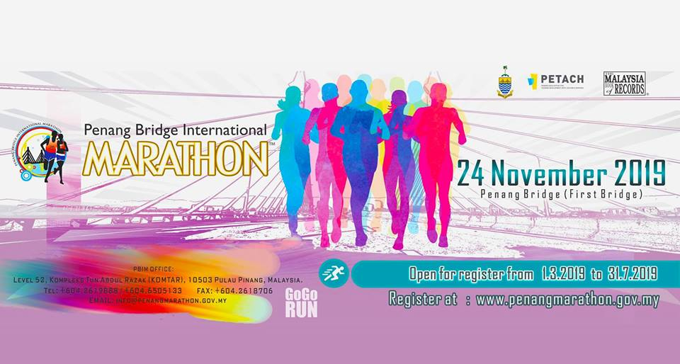 Penang Bridge International Marathon 2019