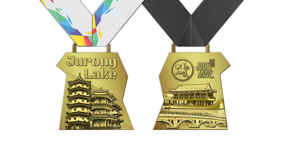 Logo of Jurong Lake Virtual Challenge