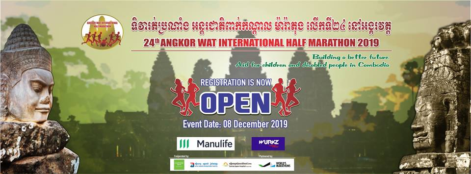 Angkor Wat International Half Marathon 2019