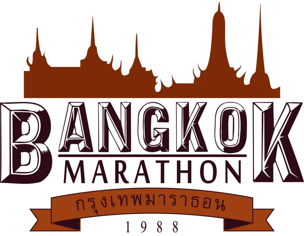 BDMS Bangkok Marathon 2019