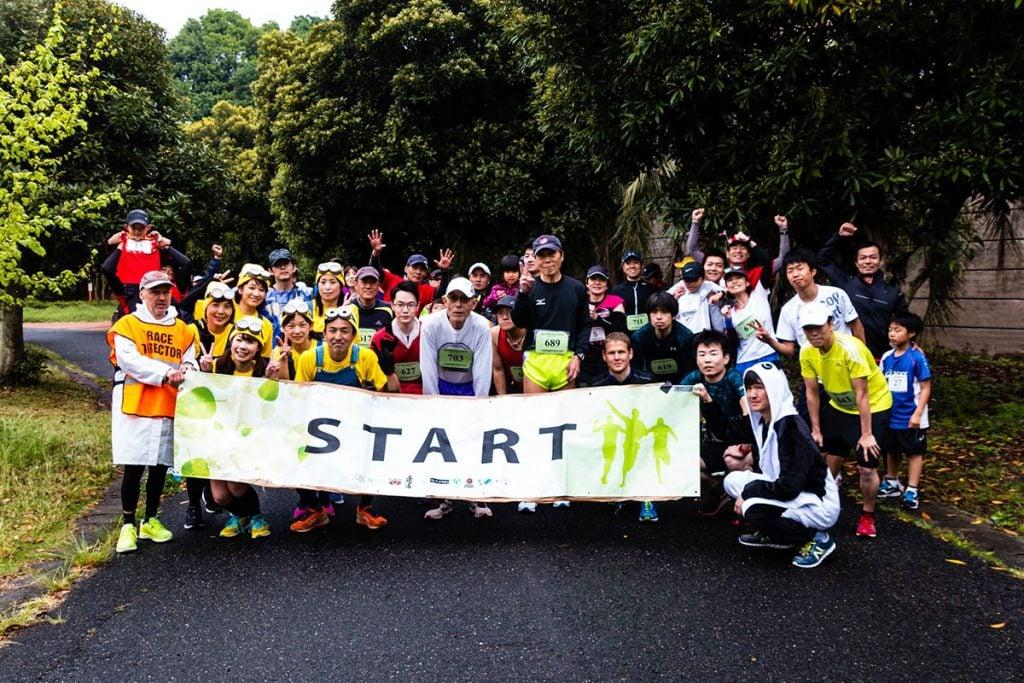 5th Yodogawa Ecomarathon, 2019