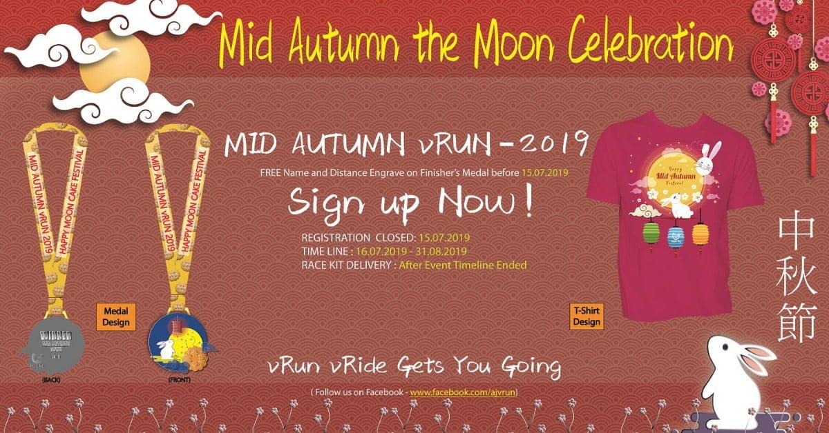 Logo of 2019 Mid Autumn vRun