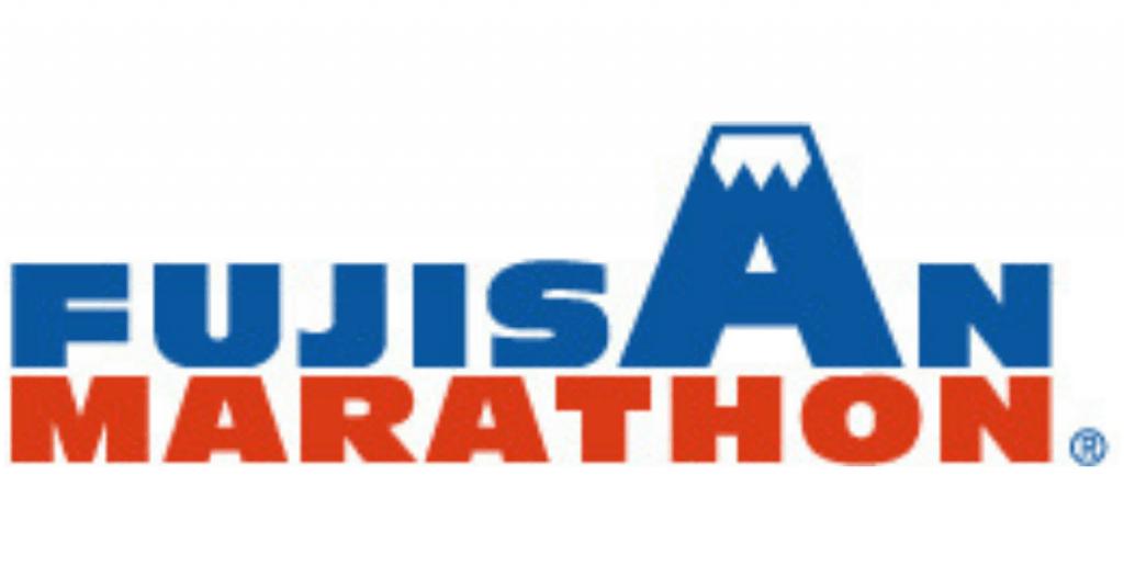 Fujisan Marathon 2020