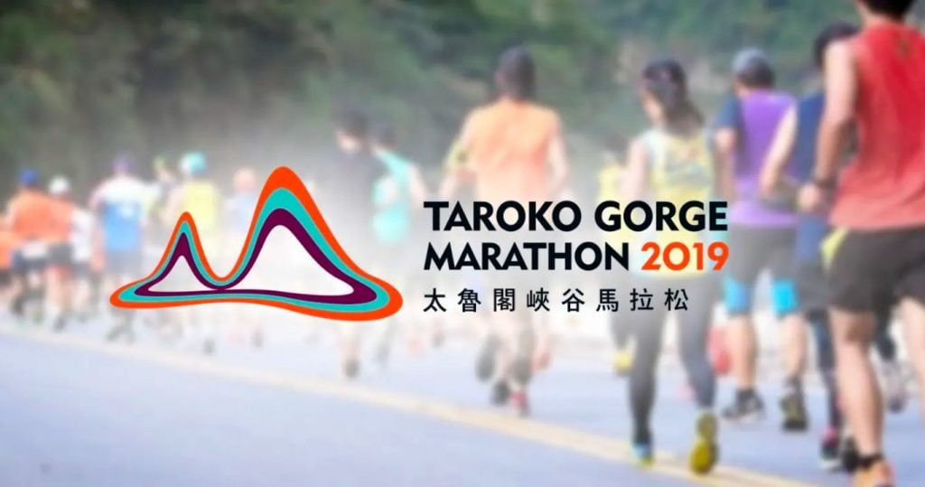 Taroko Gorge International Marathon 2019