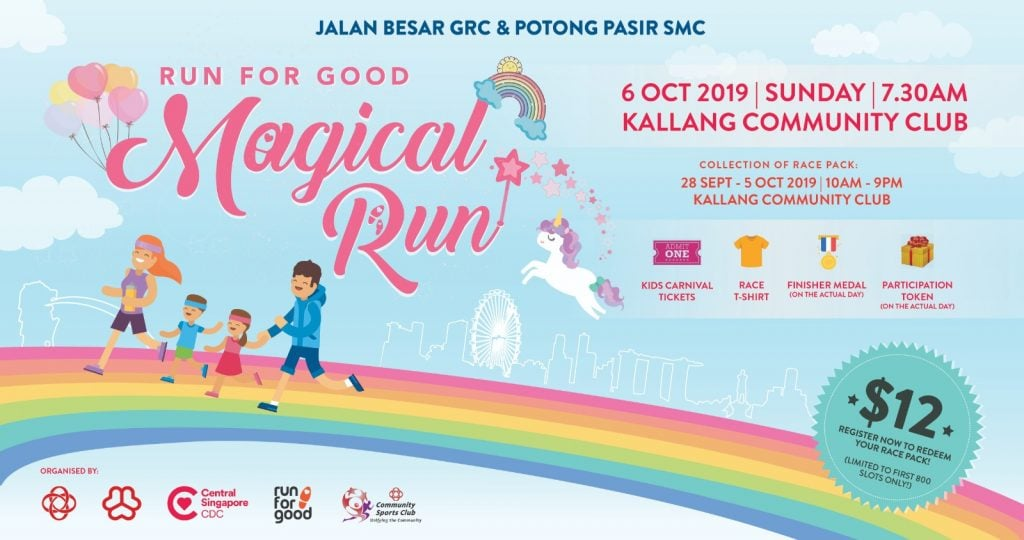 Run For Good Magical Run 2019