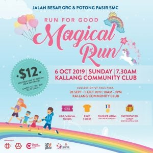 Run For Good Magical Run 2019
