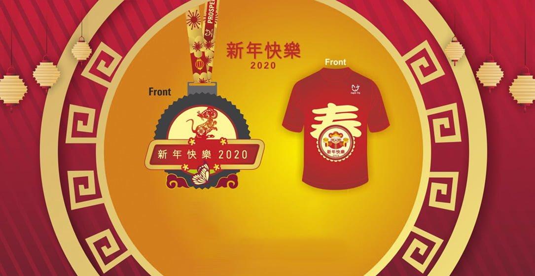Logo of Metal Rat Year 2020 Virtual Run