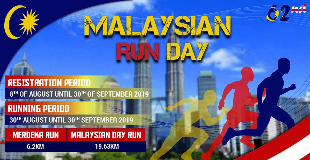 Logo of Malaysian Run Day 2019 (Merdeka Day & Malaysian Day) Virtual Run