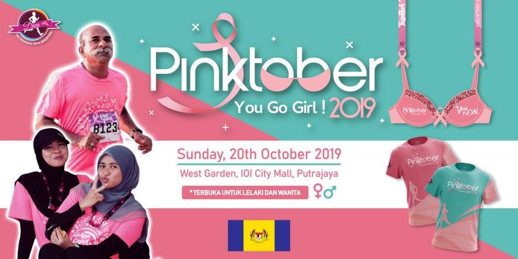 The Running Diva Malaysia Pinktober Putrajaya 2019