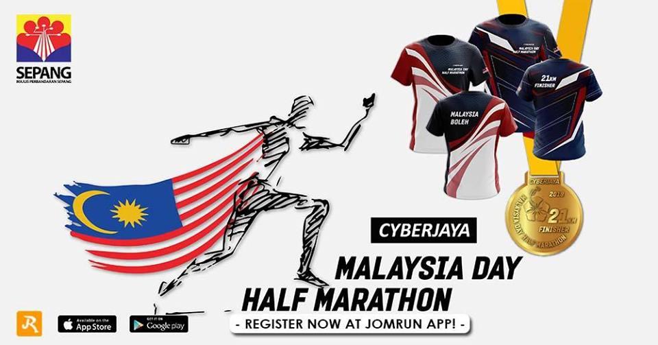 Cyberjaya Malaysia Day Half Marathon 2019