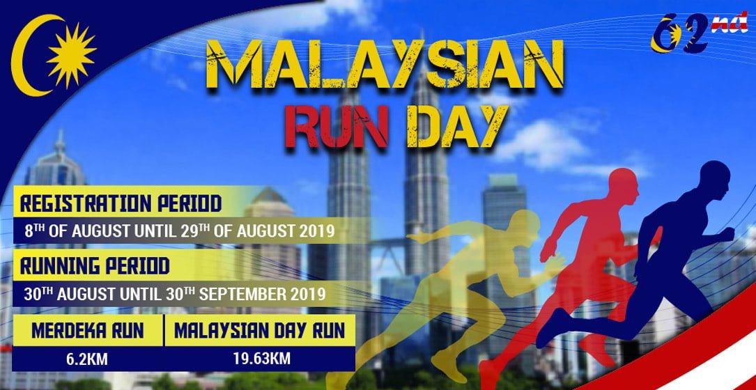 Logo of Malaysian Run Day 2019 (Merdeka Day & Malaysian Day) Virtual Run