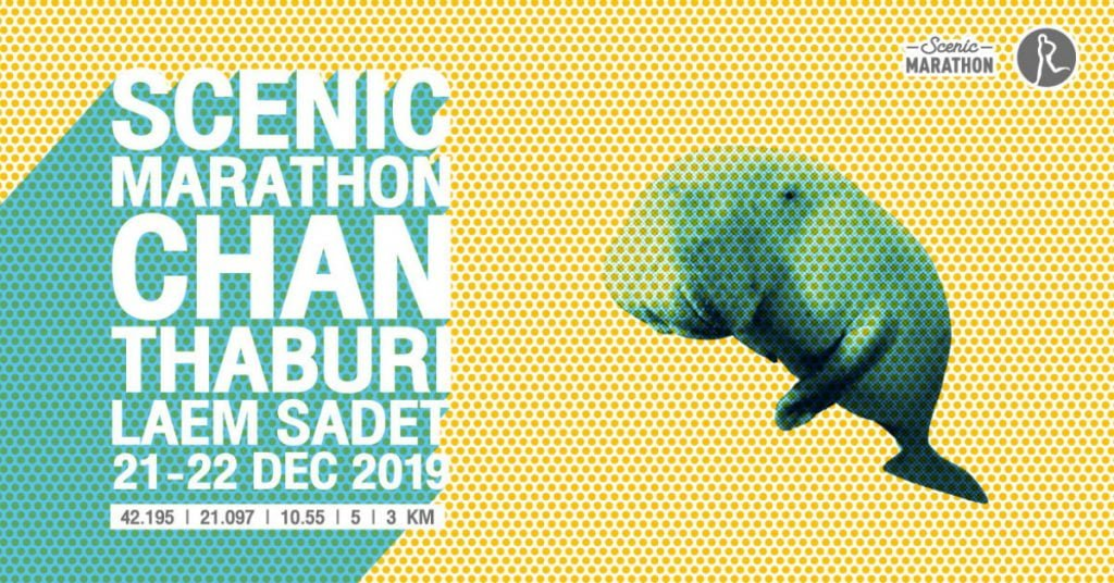 Chanthaburi Scenic Marathon 2019