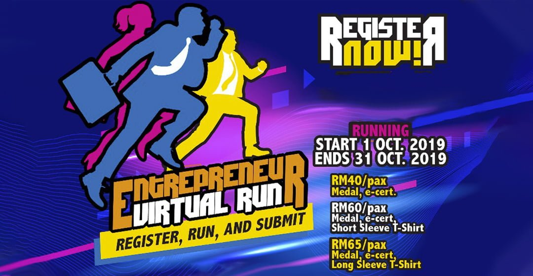 Logo of Entrepreneur Virtual Run 2019