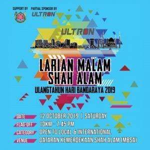 Larian Malam Shah Alam 2019