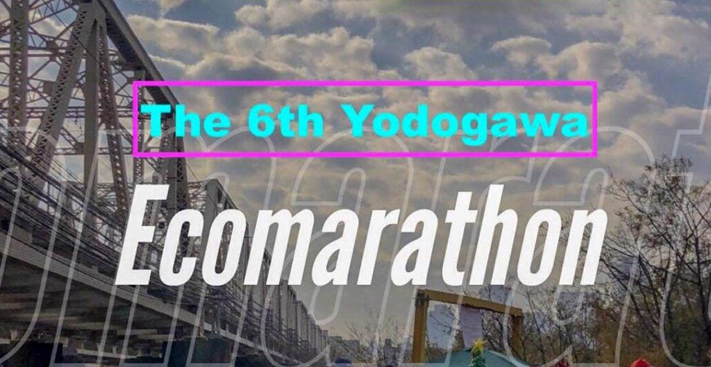 6th Yodogawa Ecomarathon, 2019