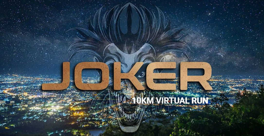 Logo of The Joker 10km Virtual Run