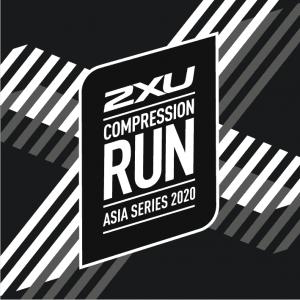 2XU Compression Run Singapore 2020
