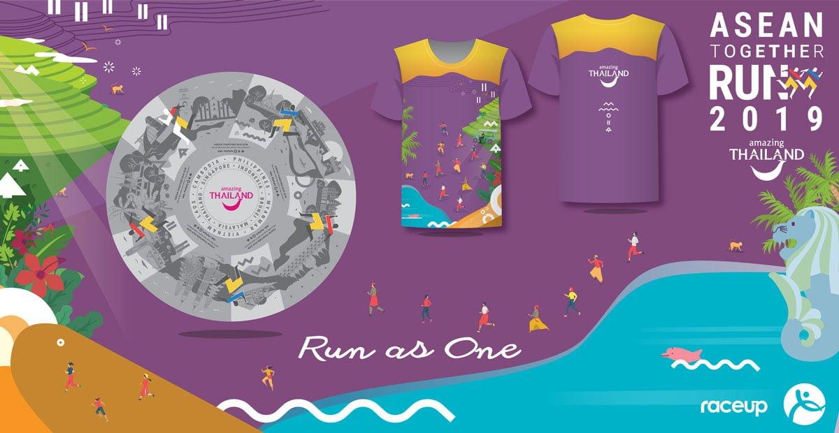 Logo of ASEAN Together Virtual Run 2019 – We run as ONE