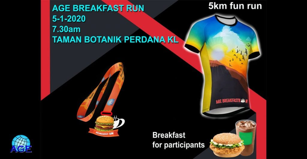 AGE Breakfast Run 2020