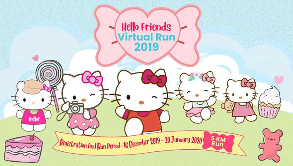 Logo of Hello Friends Virtual Run 2019