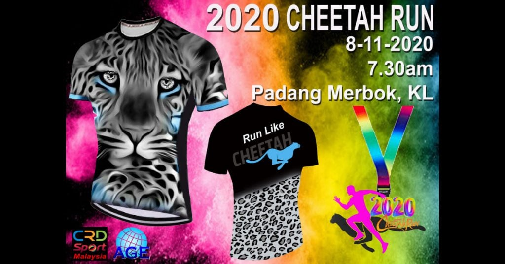 Cheetah Run 2020