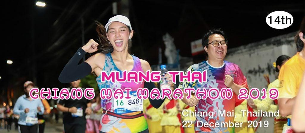 Muang Thai Chiangmai Marathon