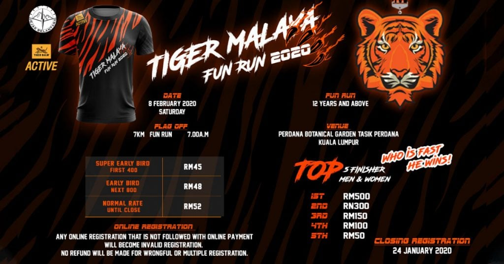 Tiger Malaya Fun Run 2020