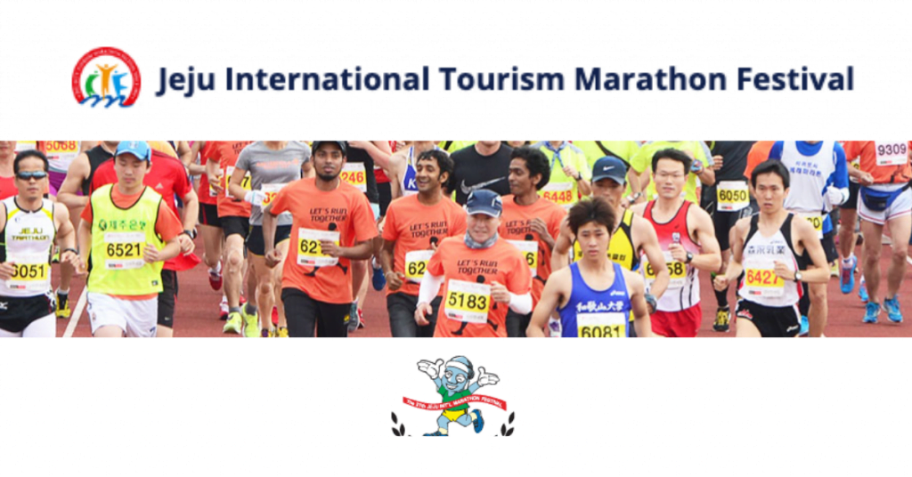 25th Jeju International Tourism Marathon Festival 2020