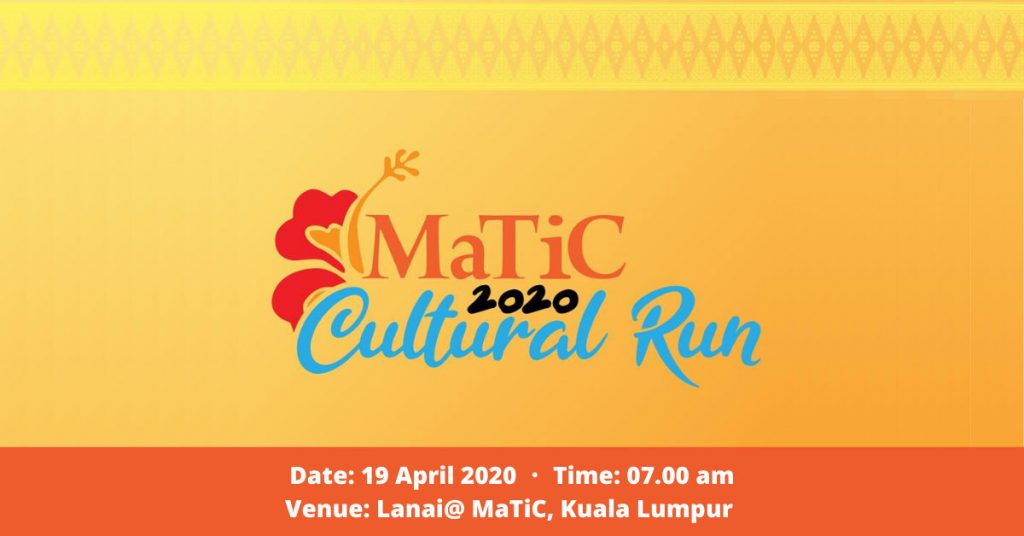 MaTiC Cultural Run 2020