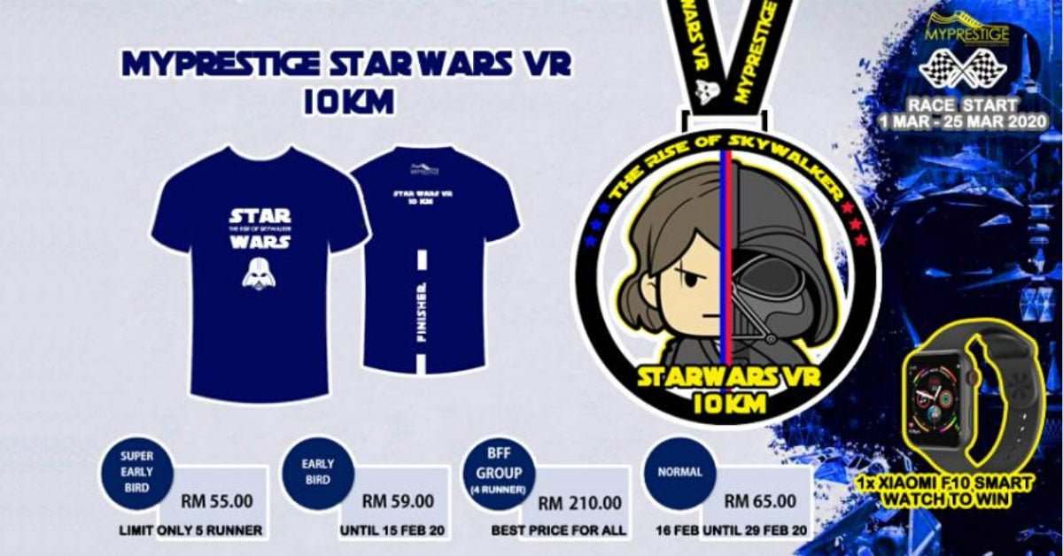Logo of MyPrestige Star Wars Virtual Run 10KM 2020