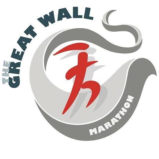 Great Wall Marathon 2020