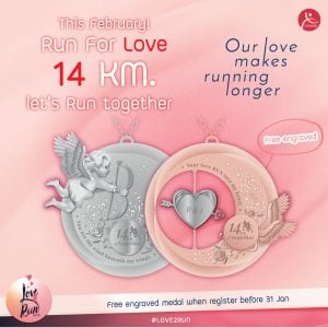 Love2Run Virtual Run 2020