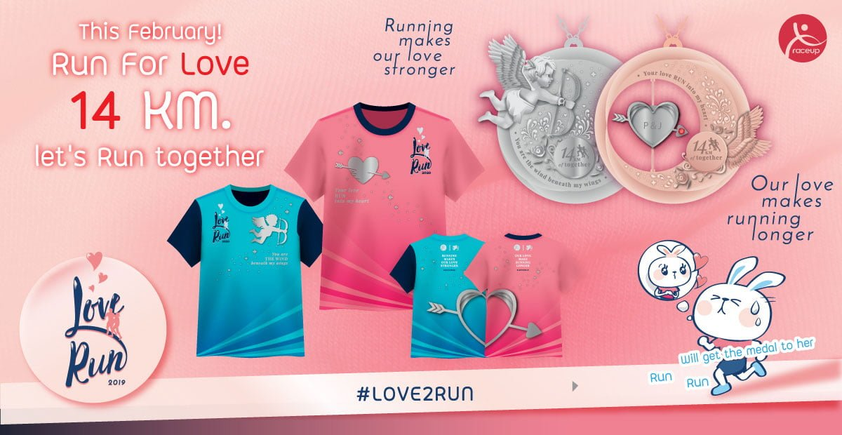 Logo of Love2Run Virtual Run 2020